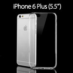 New Ultra Clear Crystal Gel Soft Slim Case Cover for Apple iPhone 6 Plus 5.5""