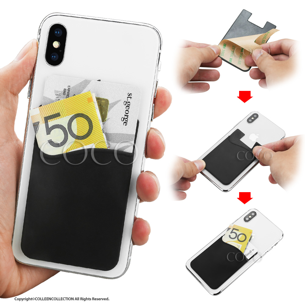 sports shoes cc352 2c243 Details about 3M Silicone Smart Phone Wallet Card Stick On Cash Credit Opal  Card Holder